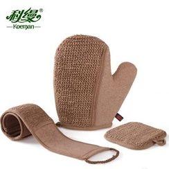 Koeman - 三件套: 搓背条 + 身体搓澡巾 + 沐浴手套