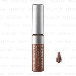 ettusais - Coloring Eyebrow (#Red Brown)