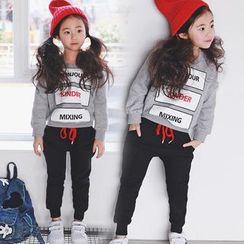 Cuckoo - 兒童套裝: 字母套衫 + 哈倫長褲