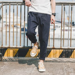 Fabula - 纯色哈伦裤