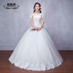 MSSBridal - Maternity Wedding Ball Gown