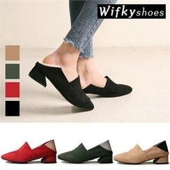 Wifky - Color-Block Faux-Suede Loafers