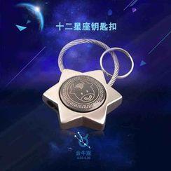 MILESI - 十二星座锁匙扣