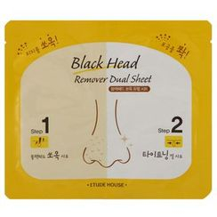 Etude House - Blackhead Remover Dual Sheet (5EA)