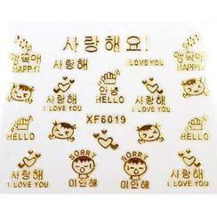 Maychao - 3D Nail Sticker (XF6019)