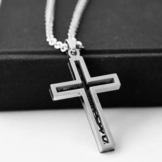 MURATI - Perforated Cross Pendant