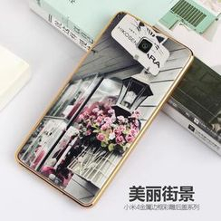 Kindtoy - Xiaomi Mi 4 Mobile Case