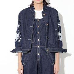 Ultra Modern - Star Embroidered Denim Jacket