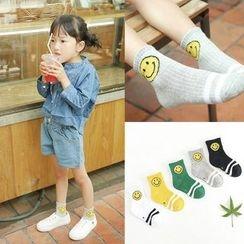 Azalea - Kids Smiley Socks