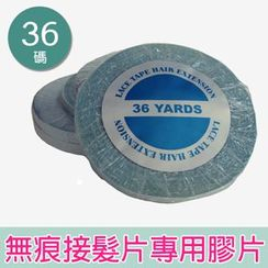 Clair Beauty - Hair Tape - 36 Yards