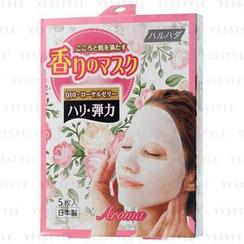 Haruhada - 香薰面膜 (玫瑰)