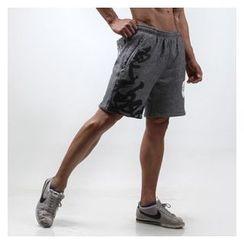 Green Banana - Printed Sweat Shorts