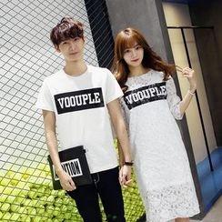 INUS - 情侣款短袖字母T恤/七分袖蕾丝T恤连衣裙