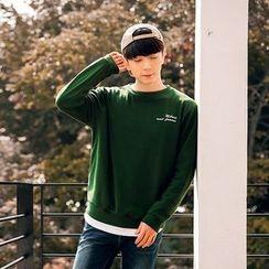 MEOSIDDA - Crew-Neck Lettering Sweatshirt