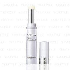 Sofina - White Professional 科研淨白淡斑精華筆