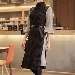 CHICLINE - Slit-Side Long Ribbed Knit Vest