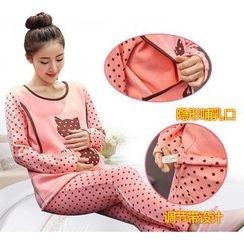 Megumi - 孕妇猫猫印花睡衣套装