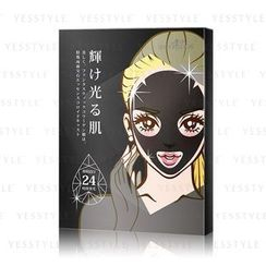 SEXYLOOK - Hydrating Hydrogel Mask