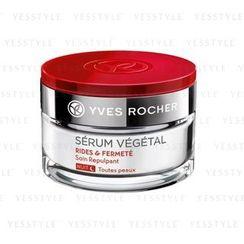 Yves Rocher - Wrinkles and Firmness Force + Plumping Night