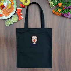 DUYU - Printed Canvas Shopper Bag