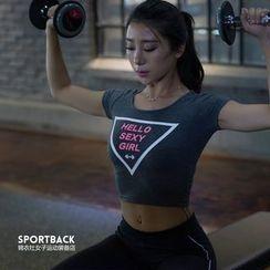 Ariana - Short Sleeve Quick Dry Crop T-Shirt