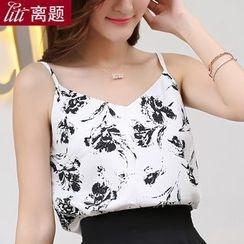 LITI - Floral Camisole Top