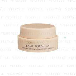 Covermark - Basic Formula SPF 33 PA+++ (E) (#E1)