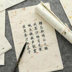 Nina's House - Letter Sheet