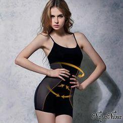 Naya Nina - Shapewear Tank Top