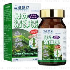 Meiriki JP - Green Cleansing Diet