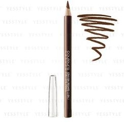 Yves Rocher - 3 IN 1 EYE PENCIL #01 Brun