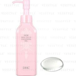 DHC - Medicated New Mild Touch Cleansing Oil