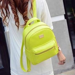 miim - Faux Leather Backpack