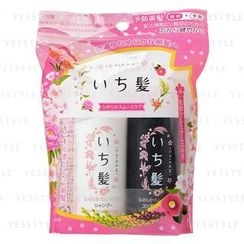 Kracie - ICHIKAMI Smoothing Hair Mini Set: Shampoo 40ml + Conditioner 40g