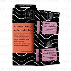 Apivita - Express Beauty Gentle Cleansing Mask with Pink Clay