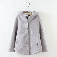 Musume - Button Coat