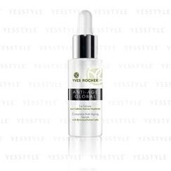 Yves Rocher - Anti-Age Global Complete Anti-Aging Serum