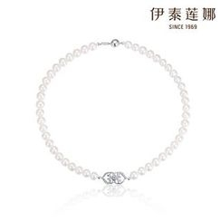 Italina - 925 Silver Freshwater Pearl Necklace