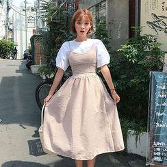 chuu - Set: Gingham Bustier Top + A-Line Long Skirt