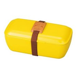 Hakoya - Hakoya American Vintage Dome Lunch Box (Yellow)