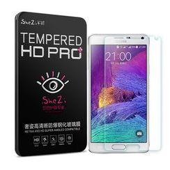 QUINTEX - 三星 Galaxy Note 4 钢化玻璃手机套