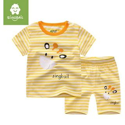 Endymion - Kids Set : Giraffe Stripe Short-Sleeve T-shirt + Pants