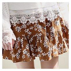Sechuna - Ruffle-Hem Floral-Patterned Skirt