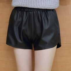 Fashion Street - Faux Leather Shorts
