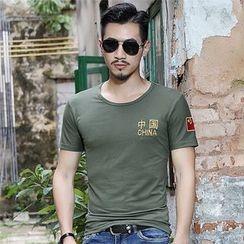 SOLER - Flag Short-Sleeve T-shirt