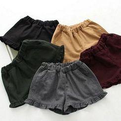 Maymaylu Dreams - Ruffle Hem Shorts