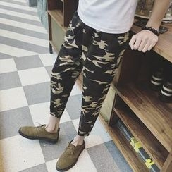Besto - Camouflage Jogger Pants