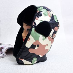 Buttercap - Camouflage Print Aviator Hat