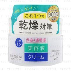 pdc - 纯净天然精华保湿霜
