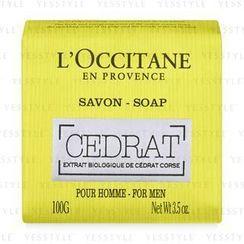 L'Occitane - Cedrat Soap